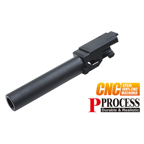 Guarder Glock19 Steel out barrel For Marui