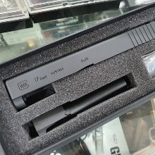 TH/Detonator Glock 17 Gen4 Slide set For Marui