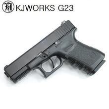KJ G23 Gas Blowback Gun (ABS Version)